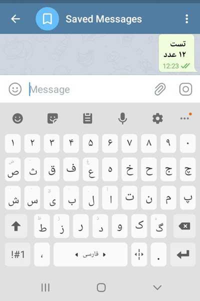 بولد کردن نوشته در تلگرام